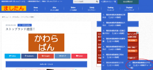増担保規制日足チャートchart